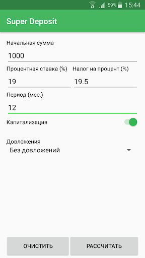Super Deposit screenshot 4