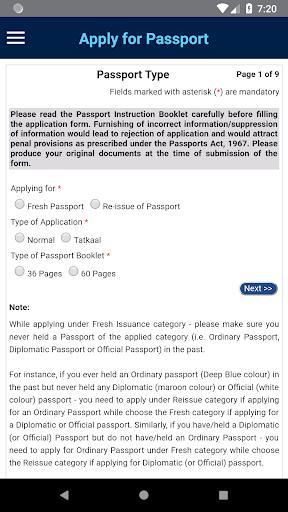 mPassport Seva screenshot 4