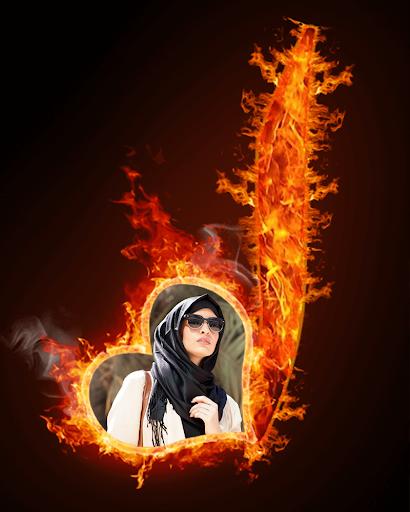 حريق النص صورة الإطار 1 تصوير الشاشة