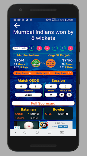 Cricket: Live Line & Fastest Live Score screenshot 2