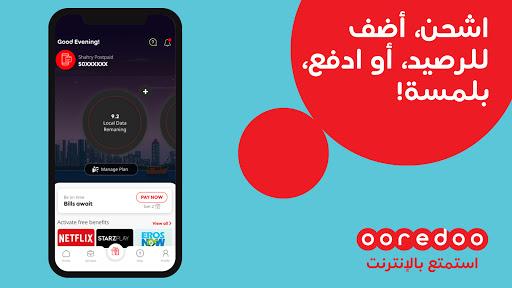 Ooredoo Qatar screenshot 5