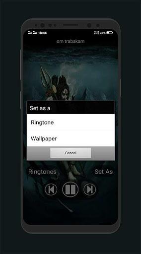 Shiv Ringtones screenshot 5