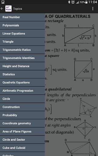 10th Class Math Formula 4 تصوير الشاشة
