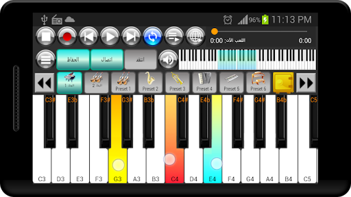 السلاسل ولوحه المفاتيح البيانو 1 تصوير الشاشة