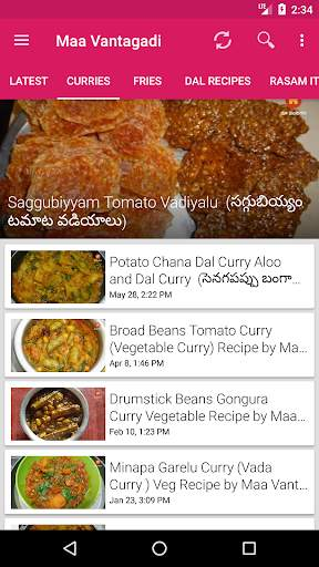Maa Vantagadi | Telugu Vantalu | Andhra Recipes screenshot 5
