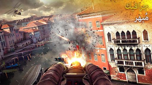 Modern Combat 5: eSports FPS 11 تصوير الشاشة