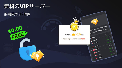 3X VPN - 安全にネットサーフィン、アプリとサイトを強化 screenshot 5
