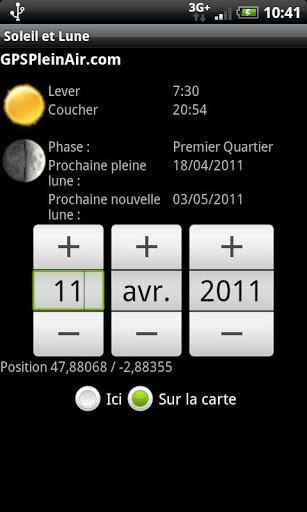 Sun and Moon Time 1 تصوير الشاشة