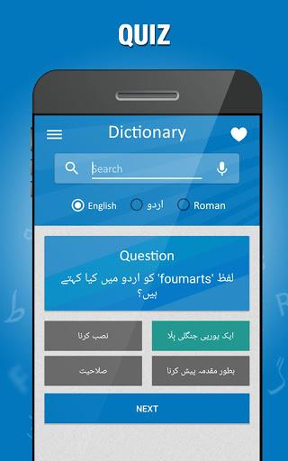 English to Urdu Dictionary screenshot 12