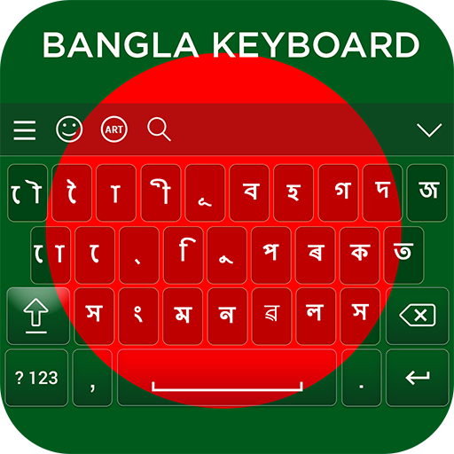 Bangla Keyboard أيقونة