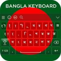 Bangla Keyboard on APKTom