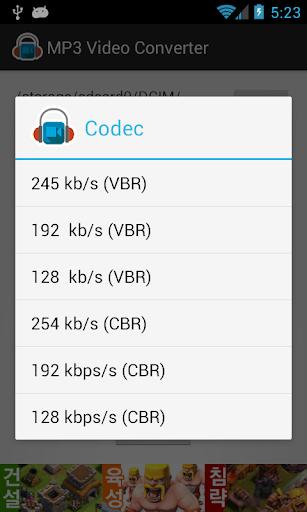 MP3 Video Converter screenshot 2