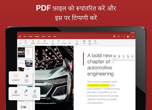 OfficeSuite   PDF Editor स्क्रीनशॉट 11