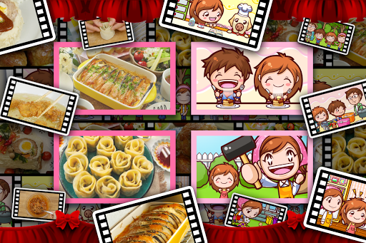 Cooking Mama: Let's cook! screenshot 15