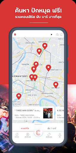 The Concert screenshot 3