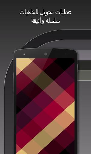 Tapet تابت- خلفيات عالية الدقه 5 تصوير الشاشة
