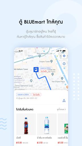 BLUEpay Thailand BLUEmart screenshot 2