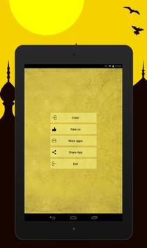 رنات و نغمات اسلامية 8 تصوير الشاشة