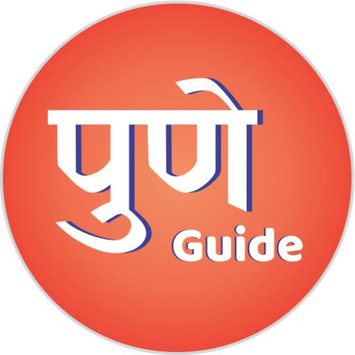 Pune Guide : Things to do in Pune city