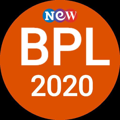বিপিএল ২০২০-২১ সময়সূচী ও দল - BPL 2020 Schedule icon