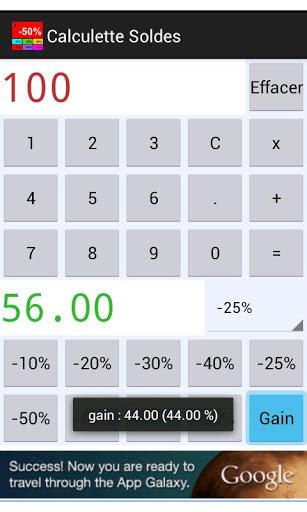Calculette Soldes screenshot 4