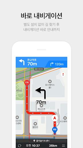 KakaoMap - Map / Navigation 5 تصوير الشاشة