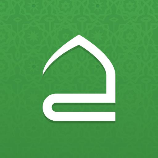 حقيبة المؤمن - اوقات الصلاة , القران الكريم أيقونة