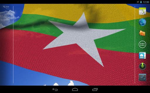 Myanmar Flag Live Wallpaper screenshot 7