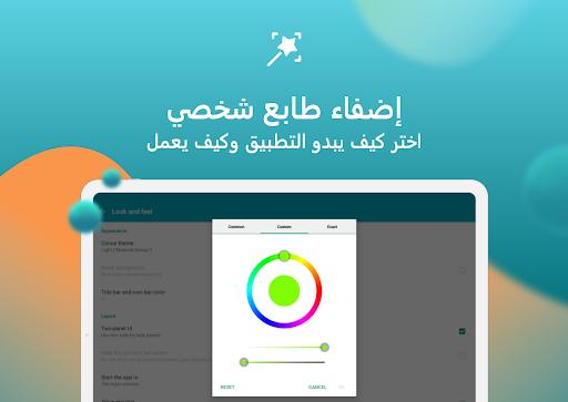 Aqua Mail - Email App 15 تصوير الشاشة