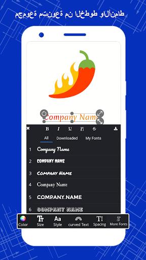 Logo Maker & Editor صانع الشعار: صمم شعارك الخاص 5 تصوير الشاشة