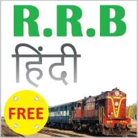 RRB Exam (Hindi) on 9Apps
