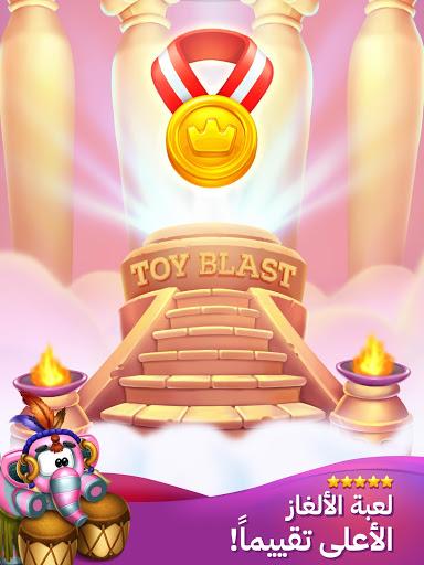 توي بلاست (Toy Blast) 15 تصوير الشاشة