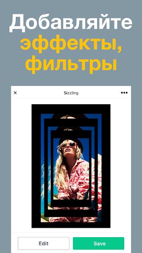 Magisto Умный Видеоредактор - Монтаж Фото и Видео скриншот 2