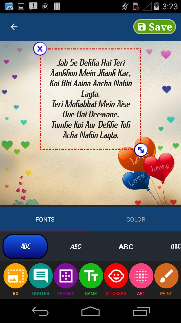 Love Shayari - प्यार शायरी, Create Love Art screenshot 14