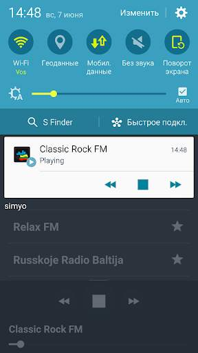 Lithuania radio screenshot 3