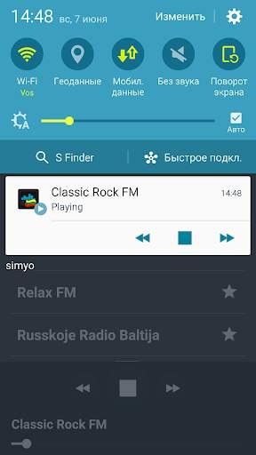 लिथुआनिया रेडियो स्क्रीनशॉट 3