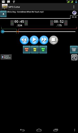 MP3 Cutter 5 تصوير الشاشة