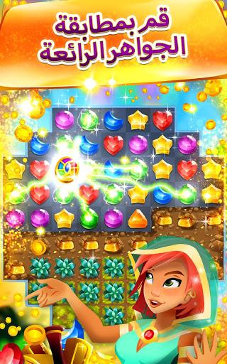 Genies & Gems- جن وجواهر 2 تصوير الشاشة