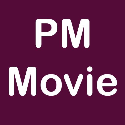 PM Movie screenshot 4