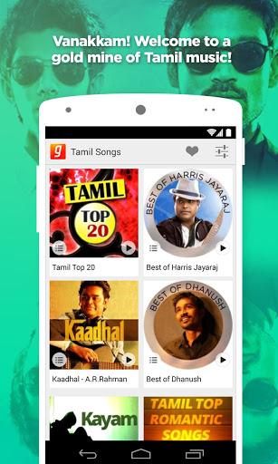 Tamil Songs, தமிழ் பாடல்கள், MP3 Padal Music App 1 تصوير الشاشة