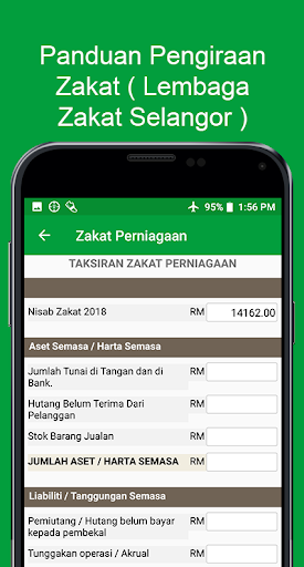 Waktu Solat Malaysia - Kiblat, Azan, Doa screenshot 5
