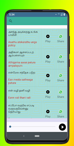 Tamil Comedy & Punch  Dialogues to Share WhatsApp screenshot 5