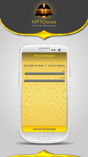 MP3 Quran 5 تصوير الشاشة