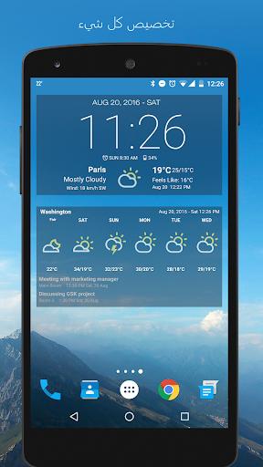 الطقس وويدجت الساعة لأندرويد - توقعات الأرصاد 2 تصوير الشاشة