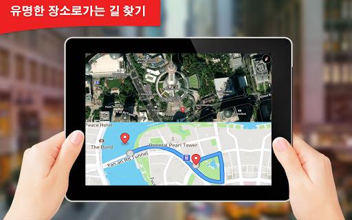 GPS 위성 노선 파인더 지도 방향, GPS 항해 위치 과 운송 노선 입안자 screenshot 3