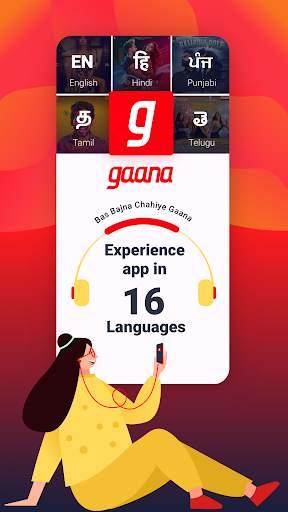 Gaana Song Hotshots Video Music Free Hindi MP3 App screenshot 1