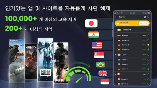3X VPN - 안전한 서핑, 앱 및 사이트 부스트 screenshot 1