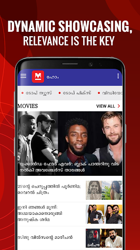 Manorama Online News App - Malayala Manorama 3 تصوير الشاشة