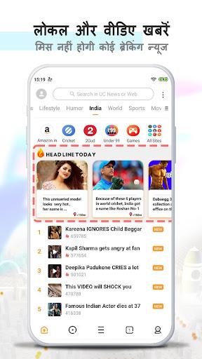 UC Browser- लाइव क्रिकेट स्कोर्स, वीडियो डाउनलोडर स्क्रीनशॉट 4