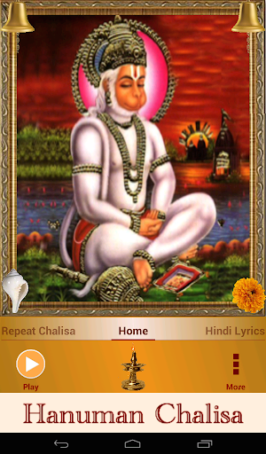 Hanuman Chalisa 10 تصوير الشاشة
